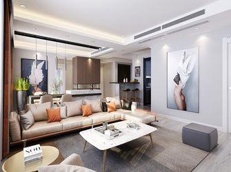 140平米三室两厅宜家风格客厅装修效果图
