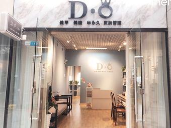 D·O工作室