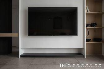 140平米三室两厅现代简约风格客厅装修案例