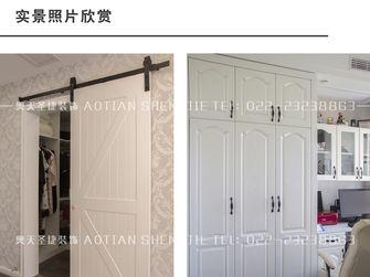 140平米三室两厅欧式风格储藏室图片