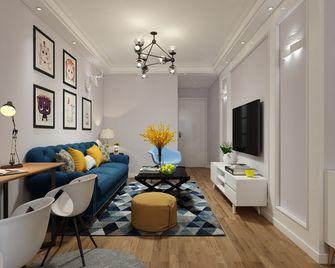 50平米一室两厅混搭风格客厅图