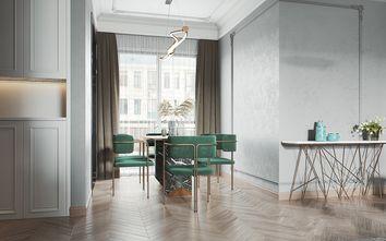 130平米三室两厅美式风格餐厅图
