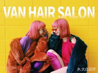 VAN HAIR SALON日系烫染无痕接发