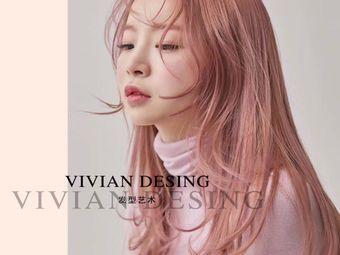 VIVIAN发型艺术(万科蓝山店)