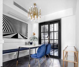 130平米三室两厅法式风格餐厅装修效果图