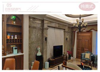 经济型120平米三室两厅田园风格健身室装修图片大全