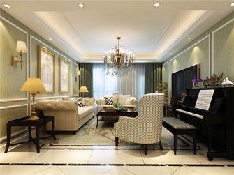140平米四室三厅美式风格客厅图片大全