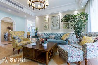 15-20万100平米三室两厅田园风格客厅装修图片大全