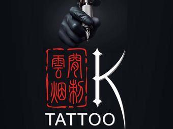 云间烟刺·tattoo