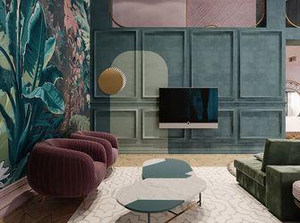120平米三室一厅北欧风格客厅装修效果图