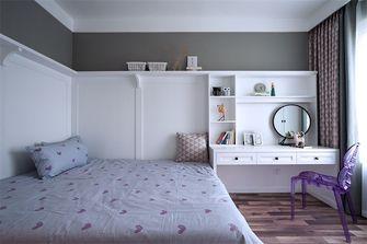 90平米宜家风格卧室装修图片大全
