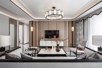 130平米四室一厅中式风格客厅装修图片大全