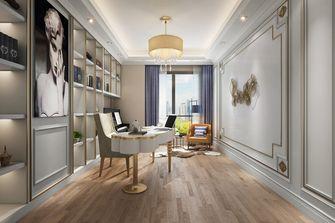 140平米四室一厅现代简约风格书房欣赏图