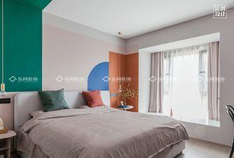 100平米三室两厅混搭风格儿童房设计图