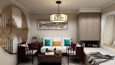 110平米三室两厅混搭风格书房设计图