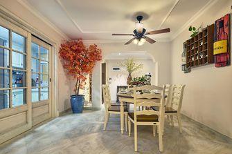100平米三室两厅田园风格餐厅装修图片大全