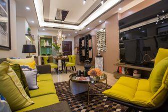 80平米其他风格客厅装修效果图