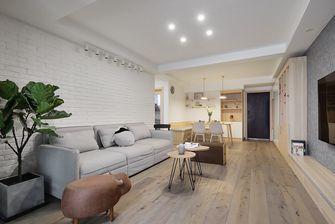 140平米四室两厅日式风格客厅图