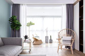 140平米四室一厅北欧风格客厅设计图