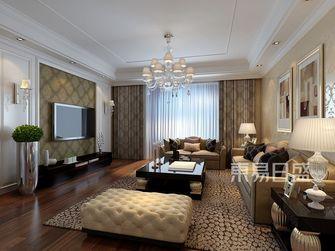 140平米三室两厅欧式风格客厅图