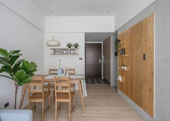 60平米公寓混搭风格餐厅效果图