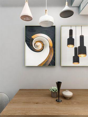 60平米公寓现代简约风格餐厅装修效果图