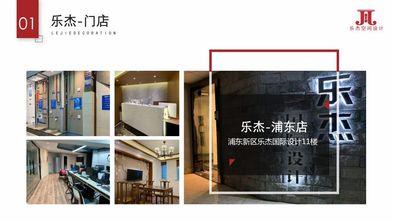 140平米别墅其他风格客厅装修案例