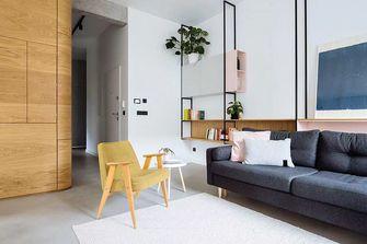 90平米宜家风格客厅欣赏图