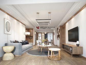 130平米四室两厅日式风格其他区域图片