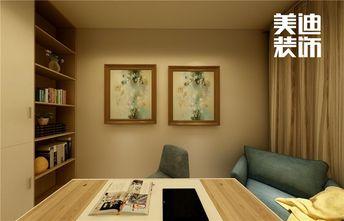 130平米三欧式风格书房装修图片大全