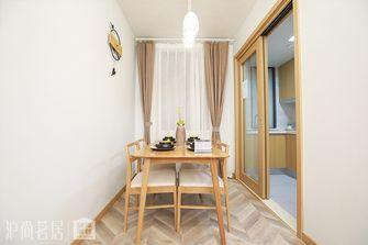 80平米日式风格餐厅效果图