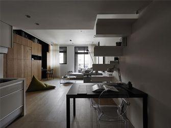 50平米一室一厅现代简约风格餐厅欣赏图