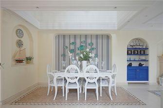 富裕型130平米三室三厅地中海风格餐厅图