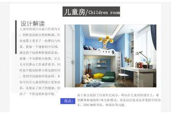 140平米三室一厅英伦风格儿童房图