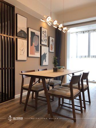 豪华型60平米三室一厅现代简约风格餐厅图片