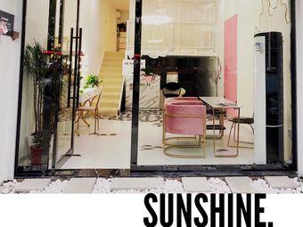 阳光SUNSHINE·轻奢形象管理中心