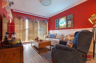 100平米三室五厅混搭风格客厅装修图片大全