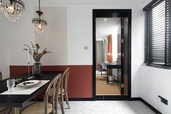 40平米小户型混搭风格餐厅图片大全