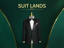 SUIT LANDS(南京店)