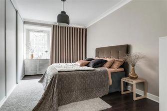 90平米公寓现代简约风格卧室效果图