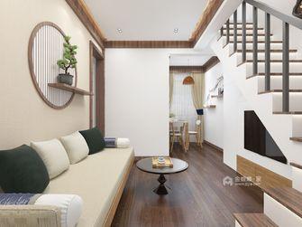 60平米公寓日式风格客厅图片大全