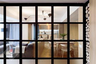 120平米三室两厅日式风格影音室图片