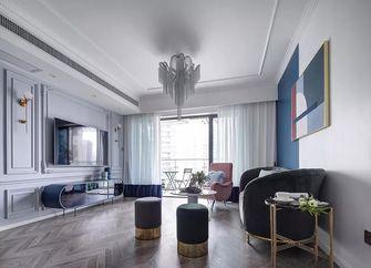140平米四室两厅法式风格客厅效果图