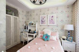 140平米三室一厅地中海风格儿童房图片大全
