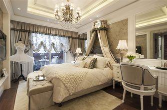 140平米四室五厅法式风格卧室图