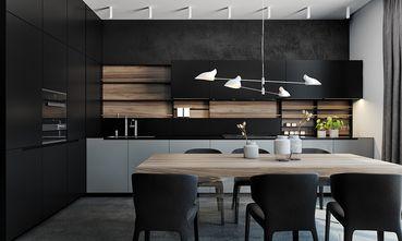 140平米三室两厅现代简约风格餐厅装修图片大全