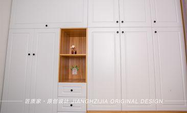 5-10万120平米三室一厅北欧风格储藏室设计图