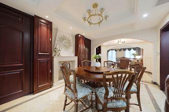 20万以上140平米四室两厅欧式风格餐厅图片