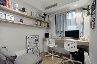 90平米三现代简约风格书房装修案例