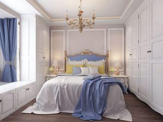 140平米三室两厅法式风格卧室设计图